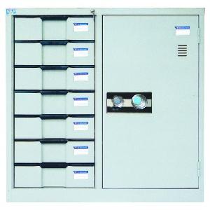 Tủ tài liệu ghép Hoa Phát mã TU88-7D
